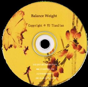 Balance Weight Cd