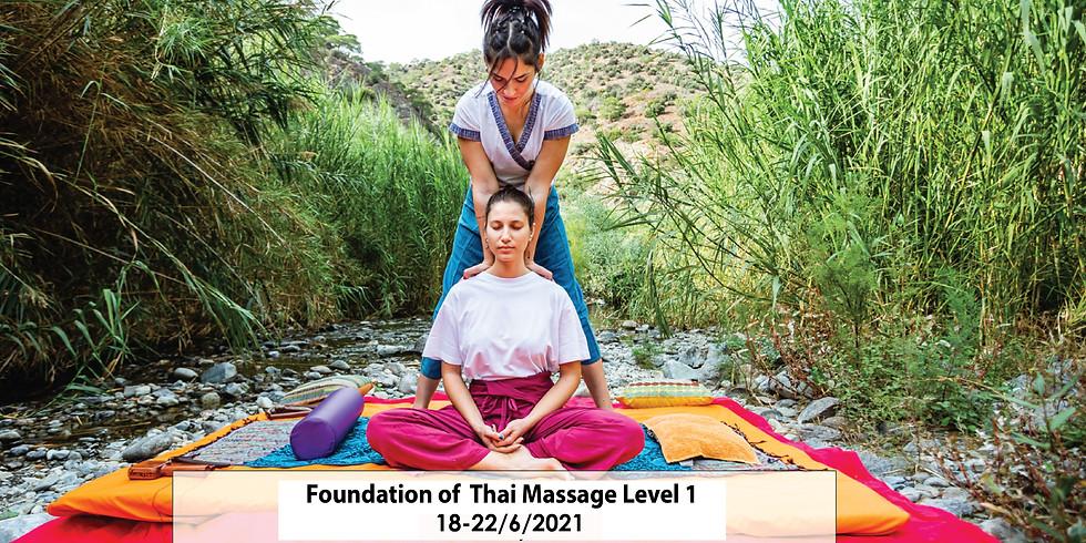 Intensive Thai Massage Foundation Course - Level 1