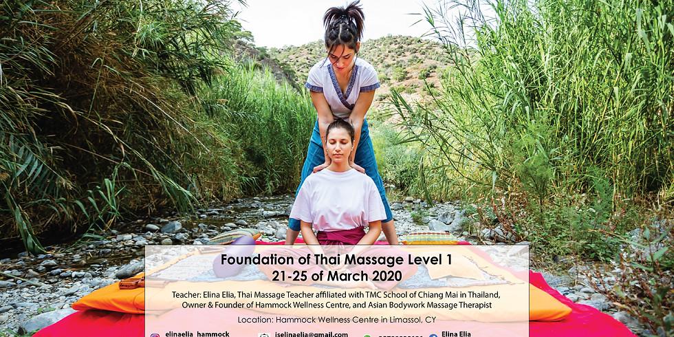 Foundation of Thai Massage Course Level 1