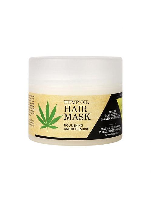 Hemp Oil Hair Mask
