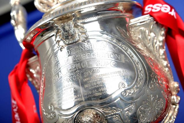 Aberdeenshire Cup closeup.png
