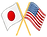 78-786545_japan-and-u-japan-and-america-