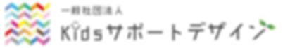 法人logo_mini.png