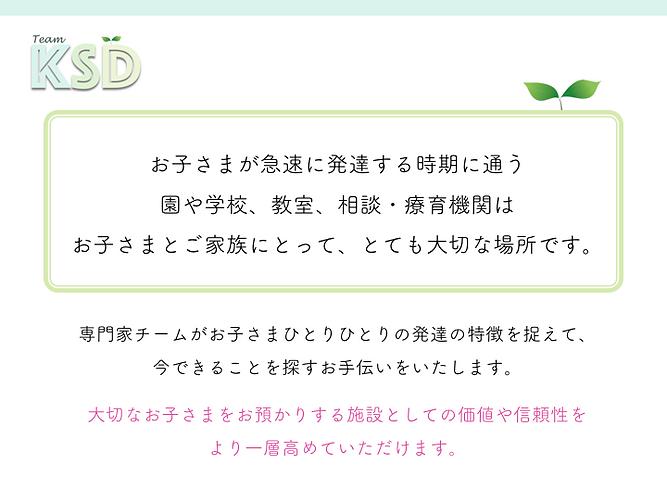 スライド10.png