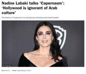Nadine Labaki - Time Out