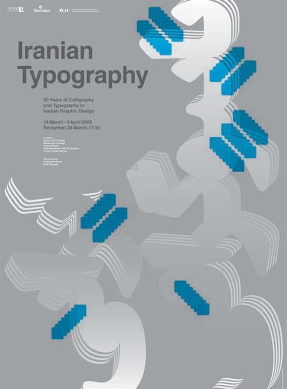 Iranian Typography