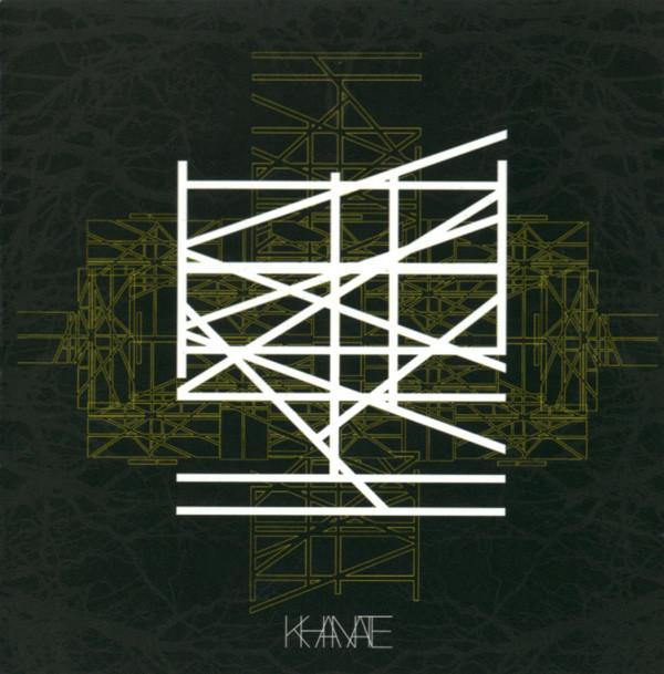 Album cover for Stephen O'Malley's band Khanate