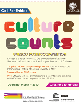 Culture Counts UNESCO Poster Competition with Design 21