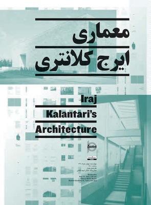 Iraj kalantari's architecture