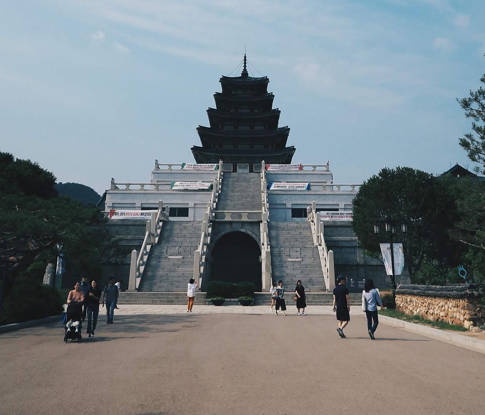 National Folk Museum of Korea seoul