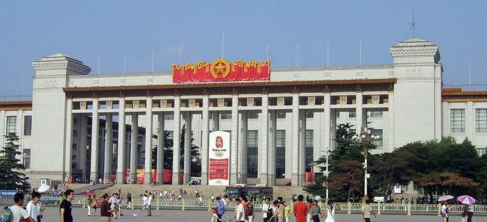 National Museum of China - China