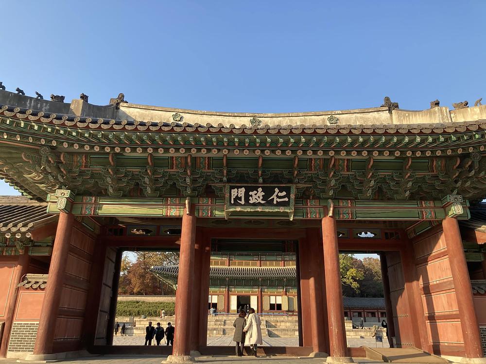 Changdeokgung seoul south korea