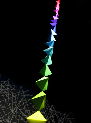 Armory Installation Rainbow Column.jpg