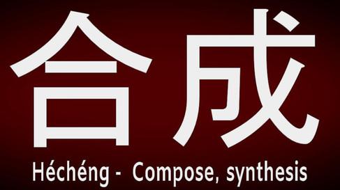 Chinese-mandarin-Hsk6-Flashcards (9).jpg