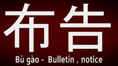 Chinese-mandarin-Hsk6-Flashcards (3).jpg