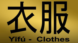 Chinese-mandarin-Hsk1-Flashcards-zuo (1)
