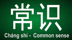 Chinese-mandarin-Hsk5-Flashcards (1)