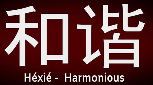 Chinese-mandarin-Hsk6-Flashcards (14).jp