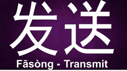 Chinese-mandarin-Hsk4-Flashcards