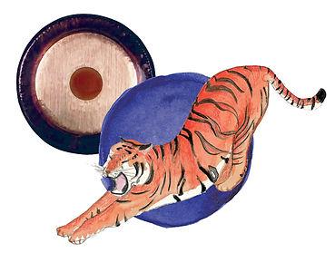 Kundalini Yoga et Gong