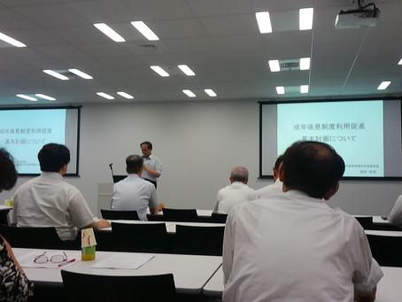 東京で開催されたコスモス特別研修会