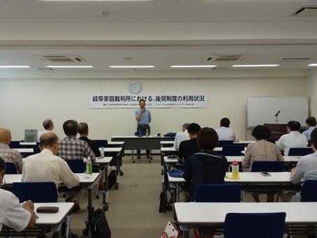 裁判所書記官による成年後見制度の研修会を行いました。