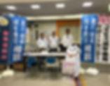 2018みどり病院 写真.jpg