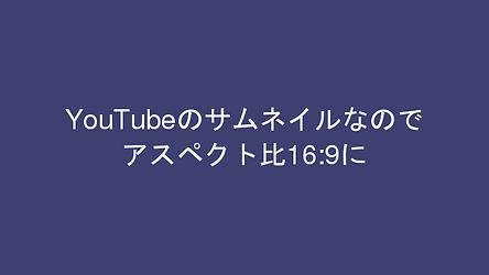 640x360_thumb.png