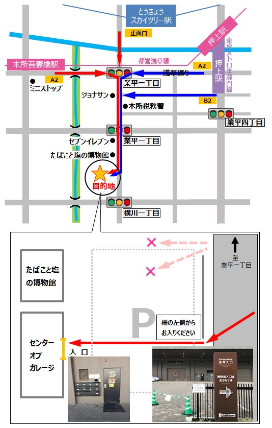 cog_map_20190919 (1).jpg