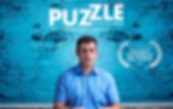 PuzzleVignetteLaurier.jpg