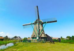 Windmill de koker