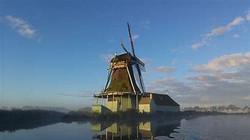 Windmill het prinsenhof