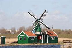 Windmill de jonge dirk