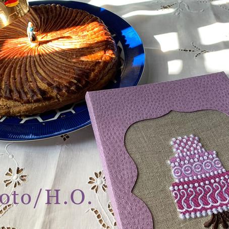 生徒様作品 レシピ帳 ケーキの刺繍で