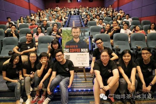 China premiere