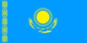 Перевод с казахского на английский