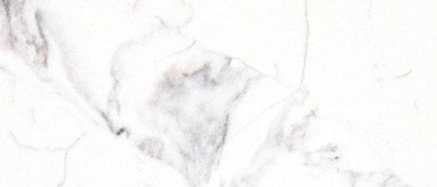 BQ 8670 Borghini Vicostone кварцевый искусственный камень