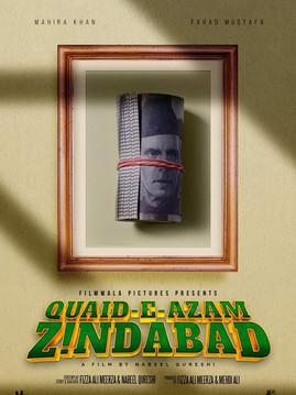 QUAID-E-AZAM ZINDABAD