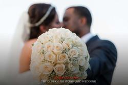 The Clubs of Prestonwood Wedding