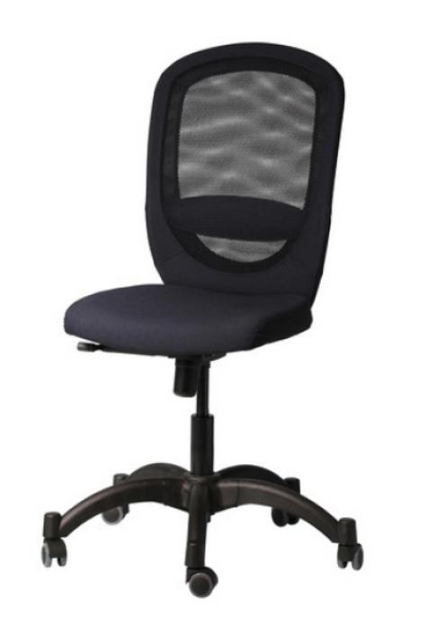 Kontorstol, sort / office chair, black