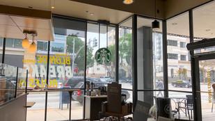 Starbucks Curtain Walling.jpg