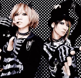 lmc-japanese-band-674bcd9b-f3cb-4819-940