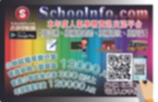 CardProB.jpg
