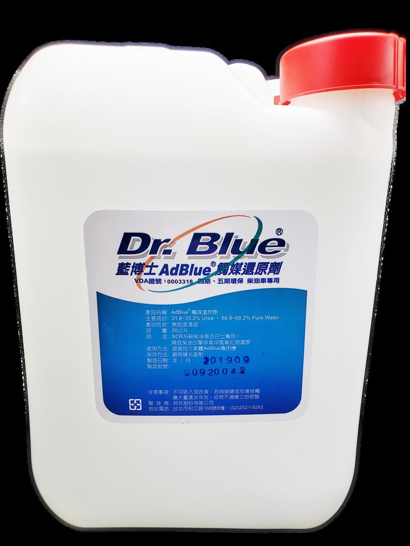 DR-BLUE.png