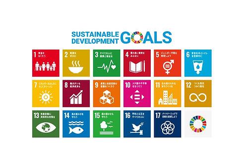 SDGsロゴ(縮小2).JPG
