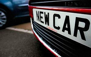 img-noviy-avtomobil.jpg