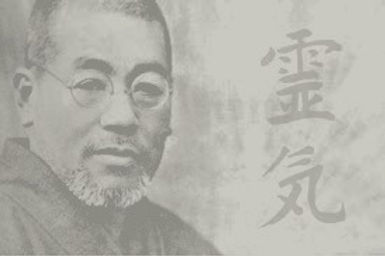 Dr Usui Reiki Founder   How To Find a Reiki Practitioner Melbourne   Within The Space Reiki Therapy