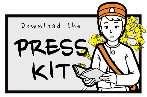download-the-presskit.png