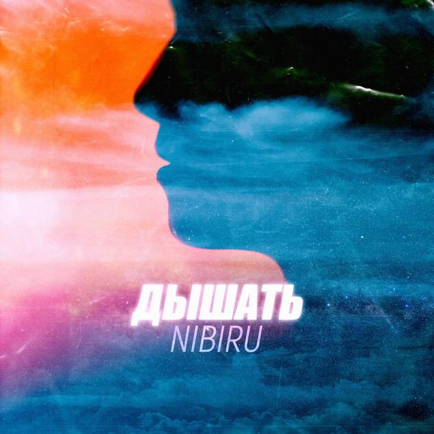 NIBIRU - Дышать