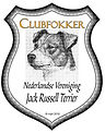 clubfokker logo NVJRTklein.jpg